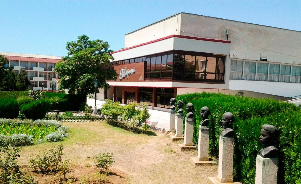 Санатории пгт Заозерное